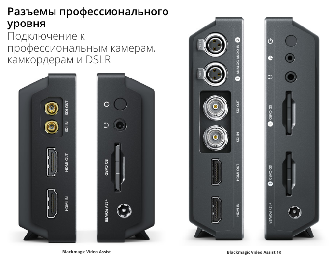https://provideo.ru/f/news/8018/52t.png